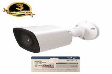 دوربین مداربسته سیماران مدل SM-IR5024/TVI