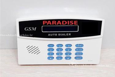 1595340292-h-250-تلفن-کننده-سیم-کارتی-پارادایس.jpg
